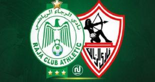 """""""الكاف"""" يؤجل مباراة الرجاء والزمالك المصري"""