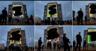 """حزب """"الإستقلال"""" يشجب نشر الرسومات المسيئة للرسول ويدعو لفتح حوار حول التطرف والإسلاموفوبيا"""