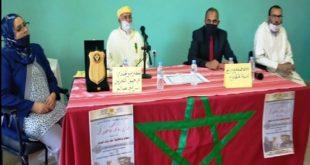 الثانوية الإعدادية ابن بطوطة بضواحي مراكش تخلد ذكرى عيد الاستقلال المجيد