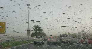 طقس اليوم: جو بارد وزخات مطرية بمختلف مناطق المملكة