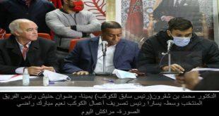 رئاسة الكوكب- عنق الزجاجة المتكسر {بمن حضر} وإعلان {رضوان حنيش رئيسا} في اجتماع عام أخير