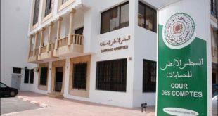 خروقات مالية تجر 60 مسؤولا جماعيا للقضاء بجهة مراكش
