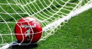 جامعة كرة القدم  تعلن رسميا موعد انطلاق البطولة والكأس وتلزم الأندية بمشاركة خارجية واحدة