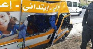 حادثة سير تتسبب في إصابة 17 تلميذا بجروح خفيفة بسطات