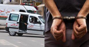 إختطاف واحتجاز مواطن عربي يورط ثلاثة أشخاص بينهم شرطي متقاعد