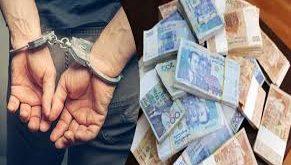 """وضع ضابط أمن ممتاز  رهن تدابير الحراسة النظرية بتهمة """"إختلاس أموال عمومية"""