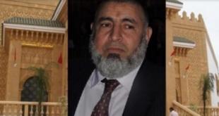 """كورونا تودي بحياة أشهر قاضي بالمغرب صاحب الأحكام الجريئة و الملقب بـ اللحية"""""""