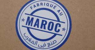 """""""صنع في المغرب"""" رهان نقابة الباطرونا في 2021"""
