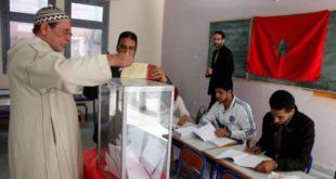 المحكمة الدستورية: القاسم الإنتخابي على أساس المسجلين لا يخالف الدستور