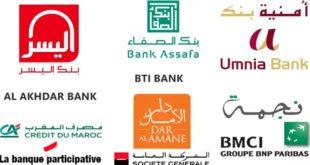ارتفاع تمويلات البنوك التشاركية ب 47,5 بالمئة خلال شهر فبراير الماضي