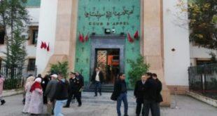 السجن  لرئيس جماعة عن البيجيدي و 4 آخرين بتهم الاختلاس والتزوير واستغلال النفوذ