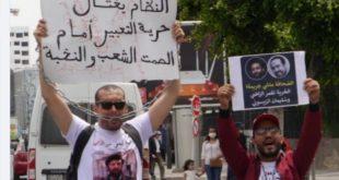 """حقوقيون يدينون اعتقال الناشط """"نورالدين العواج""""ويطالبون بإطلاق سراحه"""