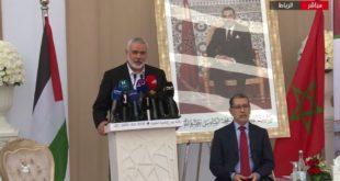 هنية: زيارتي للمغرب برعاية ملكية والمغرب عمق استراتيجي لقضيتنا وأقصانا