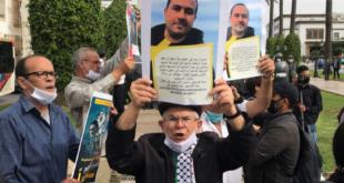 """النهج الديمقراطي"""" يحمل الدولة مسؤولية تبعات الإضراب عن الطعام لسليمان الريسوني"""