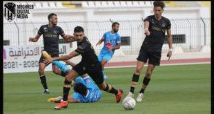 فريقا المغرب التطواني ونهضة الزمامرة يغادران البطولة الاحترافية
