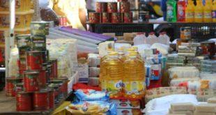 هيئة نقابية تستنكرالزيادات التي طالت المواد الاستهلاكية وفواتير الماء والكهرباء