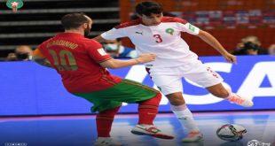 المنتخب المغربيللفوتسال يتعادل مع  نظيره البرتغالي