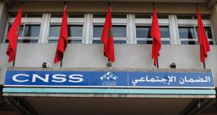 """CNSS"" يذكر الشركات بإعفائها من الذعائر والغرامات"