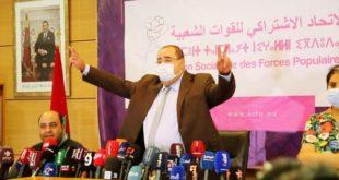 """لشكر"""" يعلن عدم ترشحه لولاية جديدة على رأس حزب الاتحاد الاشتراكي(فيديو)"""
