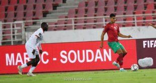 المنتخب المغربي يتفوق على نظيره السوداني بثنائية برسم تصفيات مونديال قطر