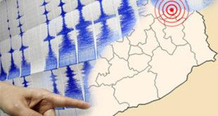 تسجيل هزة أرضية بقوة 2 درجات بإقليم ورزازات