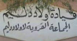 """مراكش: تفاعلات الهجوم على مكتب التصويت  رقم 13 بجماعة """"اولاد دليم"""""""