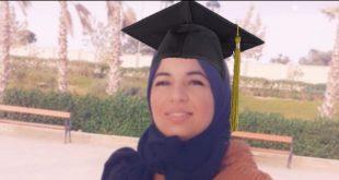 شعبة الدراسات الفرنسية بجامعة وجدة تمنح الطالبة فاطمة عبد الجبار دبلوم الماستر بميزة مشرف